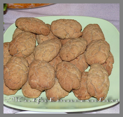 fistikli-kurabiye
